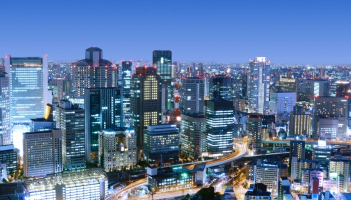 cheap business class tickets and flights to osaka