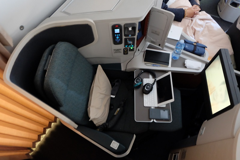 Cathay-Business-Class-Seat